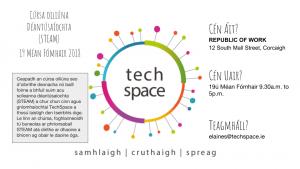 Corcaigh TechSpace Sábhail an Dáta