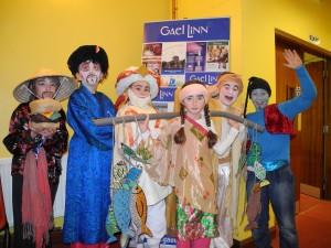 I measc na nduaiseoirí ag féile Coirm Gael Linn i Mainistir Fhear Muí, bhí scoláirí Ghaelscoil Dhochtúir  Uí Shúilleabháin, An Sciobairín, a léirigh an seó 'Aladdin'.