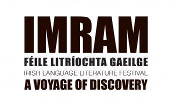 Imram-logo-2012-e1473940773605
