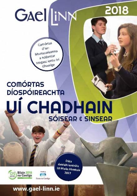 UICHADHAIN.1