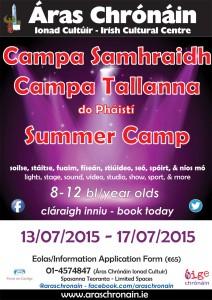Campa Samhraidh